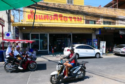 Big shop for sale in good location soi 88 Hua Hin